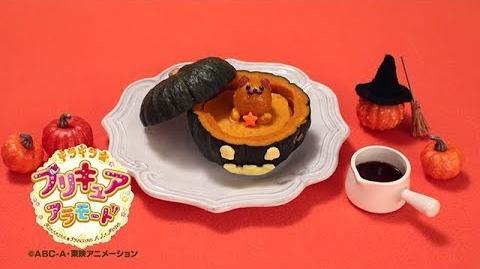 Making Of Hamster Pumpkin Pudding