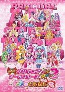 Pretty Cure All Stars New Stage 3 DVD