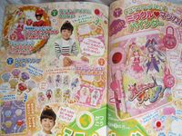 Scan 3 Shows four Form Changes and Kid Costumes