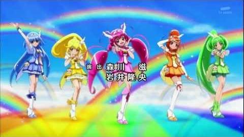 Smile Pretty Cure ED 2 Cure Sunny ver.