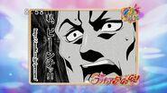 YPC5GG ending card 34