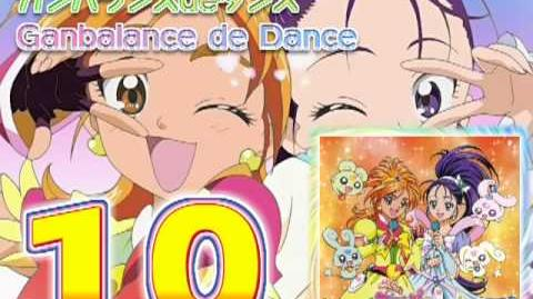 Futari wa Precure Splash Star Vocal Album 2 Track10