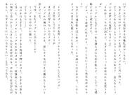 Футари роман (26)