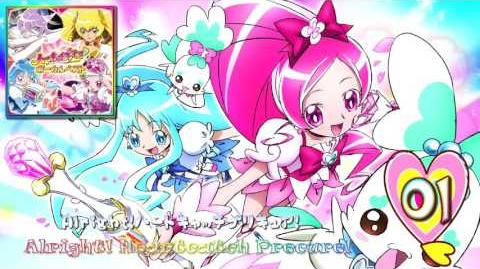 Heartcatch Precure! Vocal BEST!! Track01