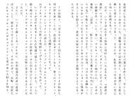Харткэтч роман (156)