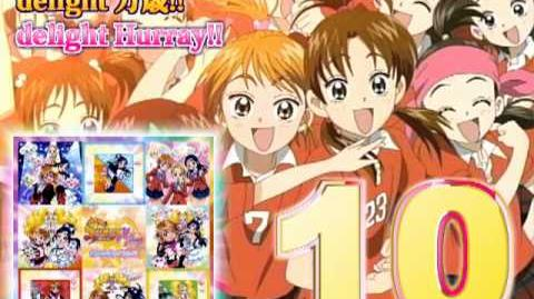 Futari wa Precure Max Heart Vocal Best!! Track10-0