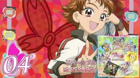 Yes! Precure 5 Vocal Best!! Track04