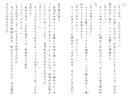 Футари роман (215)