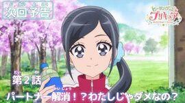 ヒーリングっど♥プリキュア 第2話予告 「 パートナー解消!?わたしじゃダメなの?」