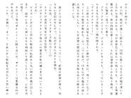 Футари роман (218)