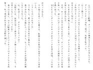 Харткэтч роман (65)