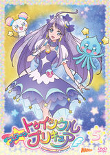 Star twinkle dvd vol 5
