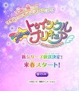 Veröffentlichung auf Asahi