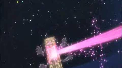 ¡Estrella Fugaz Pretty Cure!