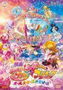 Hugtto! Precure Futari wa Precure All Stars Memories DVD