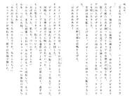 Харткэтч роман (201)