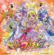Doki-doki-precure happy-go-lucky-kono-sora-no-mukou-480x484