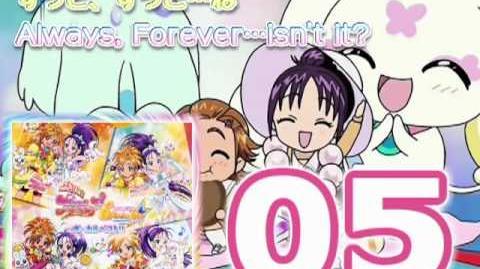 Futari wa Precure Splash Star Vocal Best!! Track05