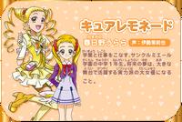 Cure Lemonade Kiseki no Mahou