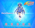 Cure beauty wallpaper