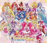 Pretty Cure Vocal Best BOX 2013-2017