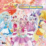 HUGtto! Pretty Cure Best Album: Cheerful Songs Best