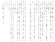 Футари роман (230)