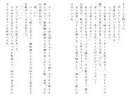 Харткэтч роман (174)