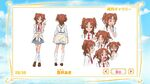 Aki Momoi Concept from Blu-Ray Extras