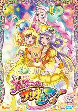 Dvd mahou tsukai vol15