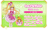 Profile of Cure Miracle for Pretty Cure Super Stars