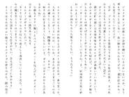 Футари роман (13)