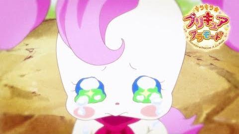 キラキラ☆プリキュアアラモード 第22話予告 「やめてジュリオ!憎しみのキラキラル!」