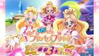 Go! Princess Precure The Movie Website