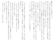 Футари роман (16)