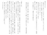 Харткэтч роман (14)