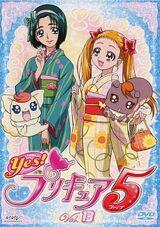 DVD yes!5 vol13