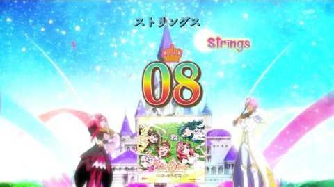 Go! Princess Precure Vocal BEST!! Track08