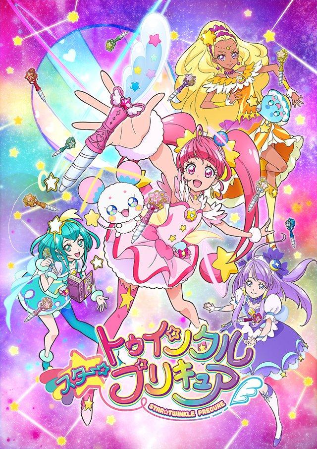 Star☆Twinkle Pretty Cure | Pretty Cure Wiki | FANDOM