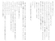 Футари роман (60)