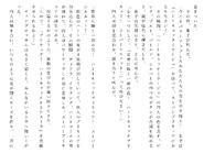 Харткэтч роман (200)