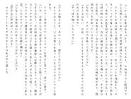 Футари роман (12)