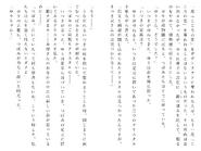 Харткэтч роман (208)