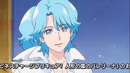 Blue le explica a Megumi que el Vestidor reaccionara a sus sentimientos inocentes dormidos