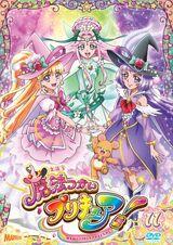 Dvd mahou tsukai vol11