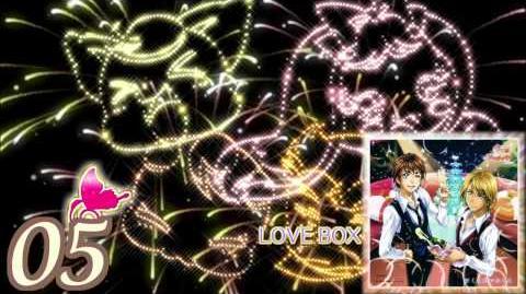 Коробочка любви