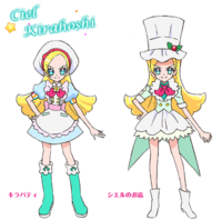 Ciel pastry