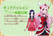 Cure Passion Kiseki no Mahou
