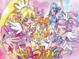 Doki Doki! Pretty Cure Original Soundtrack 1: Pretty Cure Sound Love Link!