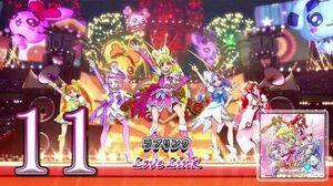 Dokidoki! Precure Vocal Album 2 Track 11